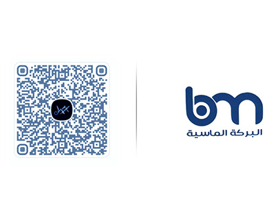 Business Cards Design with QR CODE