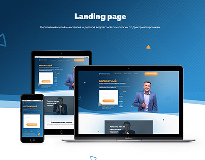 Landing page for Karpachoff 's webinar