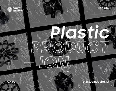 Plast Composite
