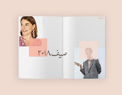 Moda Branding and Identity