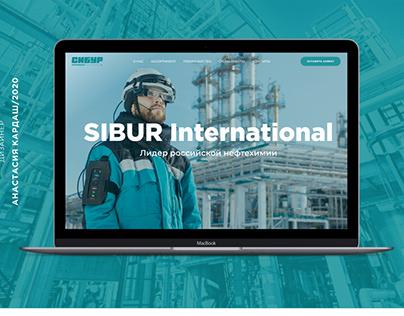 Landing for SIBUR International#webdesign #вебдизайн