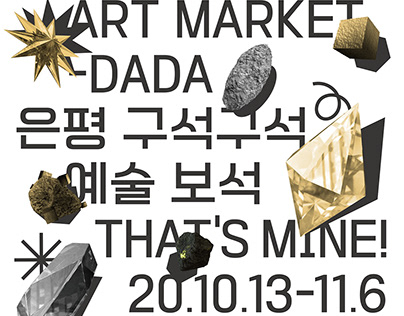 ART MARKET-DADA, MOTION POSTER