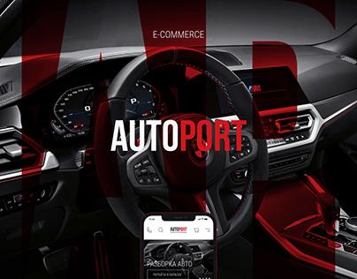Autoport - e-commerce