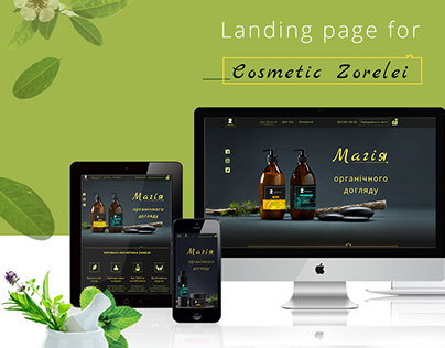 Landing page for cosmetic Zorelei