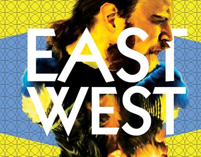 East-West (Shareq-Gharb) Music Album