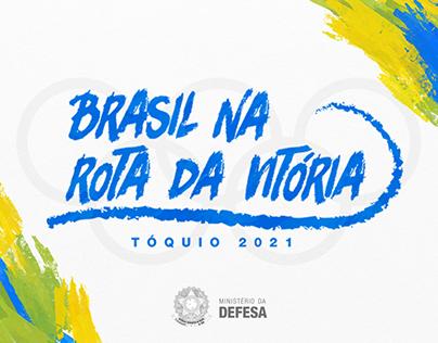 Brasil na Rota da Vitória