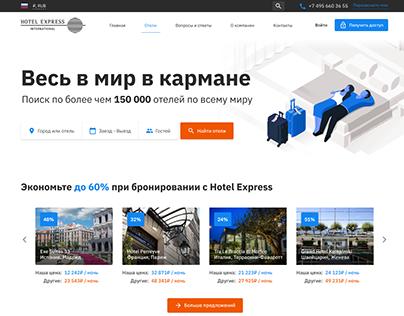 Hotel Express - travel club