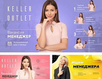 Banner design. Job advertisement