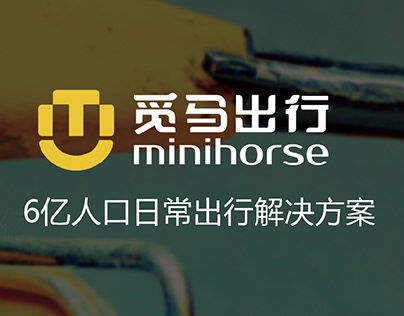 minihorse