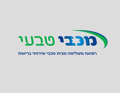 Maccabi Tivi