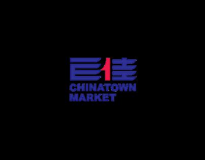 Chinatown Market Identity Redesign