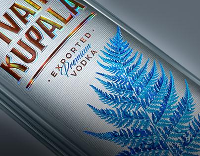 IVAN KUPALA — THE MAGIC OF THE PAGAN NIGHT