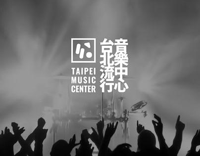 台北流行音樂中心 - CIS