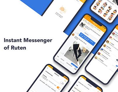 Instant Messenger of Ruten
