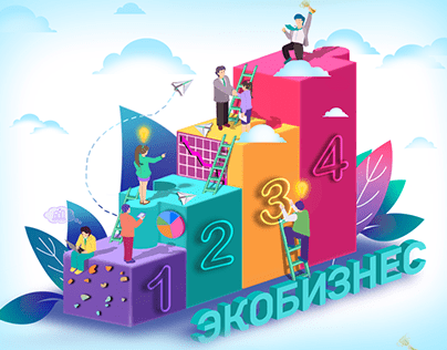 """Sberbank - """"Eco Business"""" game (part 2)"""