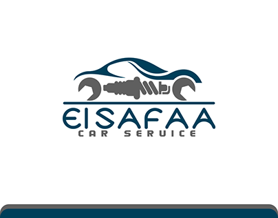 ElSafaa | Branding
