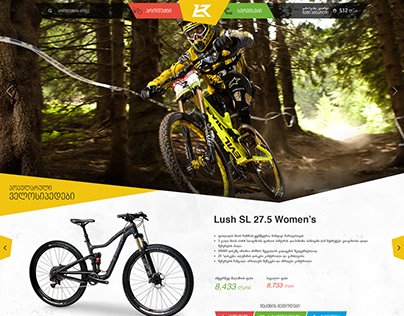 Bikes Shop, Tours, Events, News