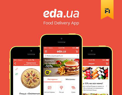Eda.ua — Food Delivery App