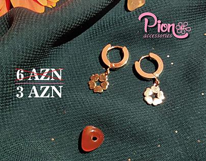 pion.az