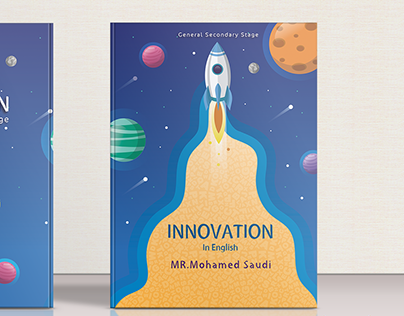 Innovation bookcover
