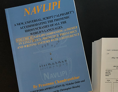 NAVLIPI Book Design and Layout