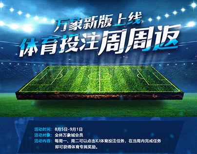 Football Landing Page Design