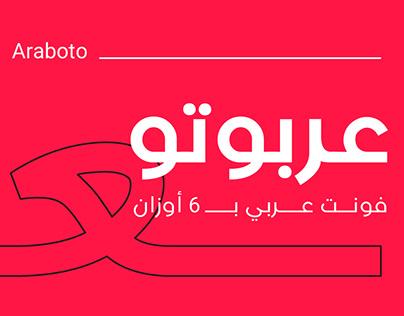Araboto - Arabic Typeface
