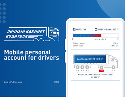Mobile application for truckers