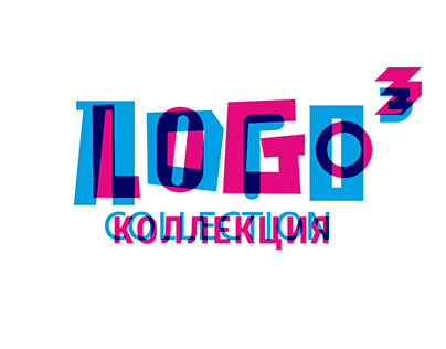 Logo collection 3/2019