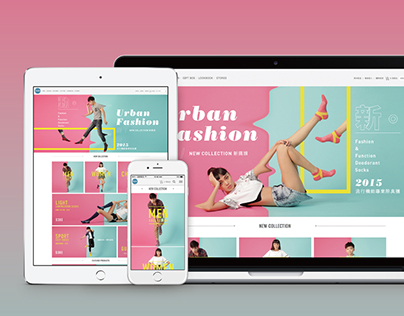 2016 Footer / New Web Design
