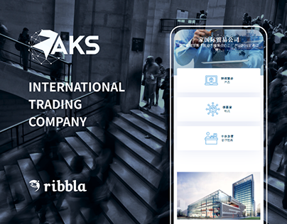 AKS Interntional Trading Company | website