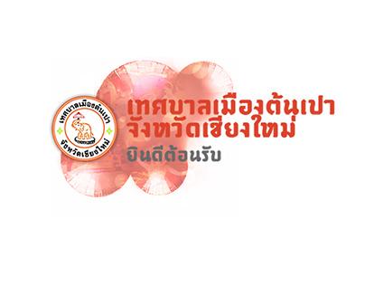Tonpao - Website