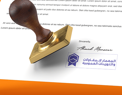 Al Mimar Contracting and General Supplies
