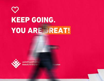 Branding | Abdulla Al Ghurair Foundation