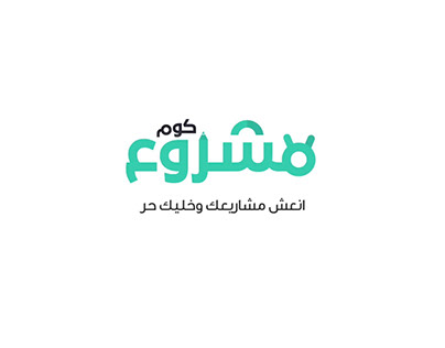 Advanced Motion Graphics project for Mashroui.com