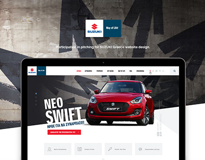 Cars Brand Website Design