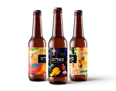 Illustrated Beer Branding