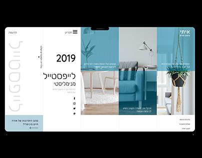 Interior Design Minimal design