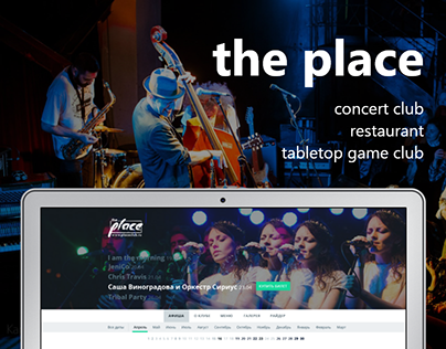 The Place — website for concert club