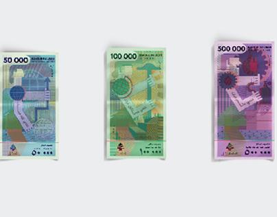 Lebanese Banknotes