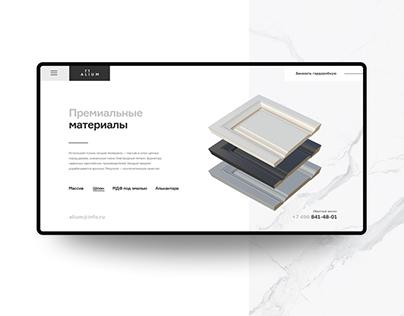 Alium - Landing Page