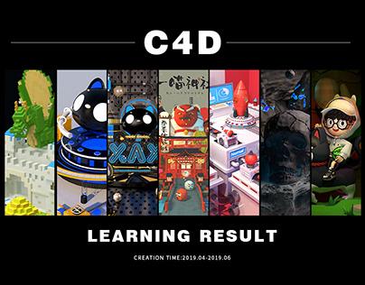 C4D#两个月学习总结