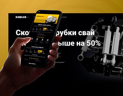 Web site for Kibbler