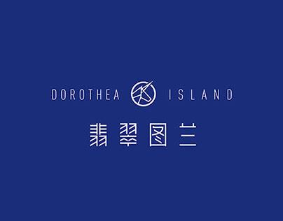 滨海别墅地产项目品牌视觉设计