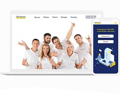 One Service — Corporate Landing Page.