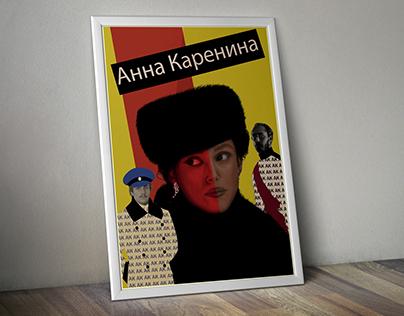 Cartaz / Poster - Tipografia