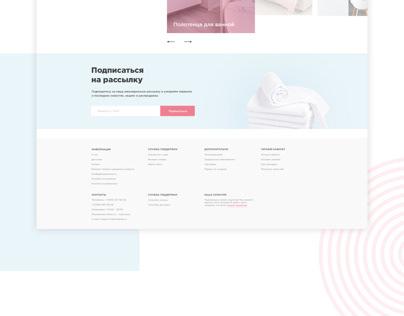 Сайт для «Текстильная роскошь»