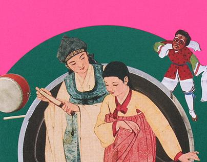 Museum of Gugak's 25th anniversary exhibition