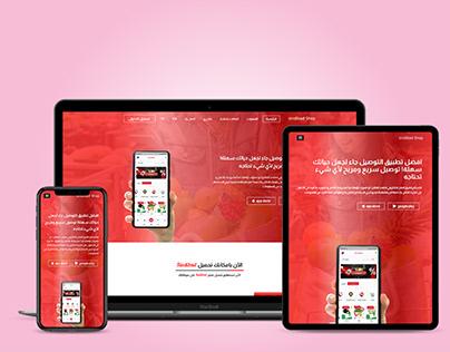 تصميم موقع تعريفي | شركة إفادة للتواصل معانا 0552083336