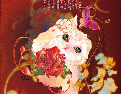 "Natsume Sōseki ""I Am a Cat"""